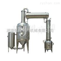多功能酒精回收濃縮設備