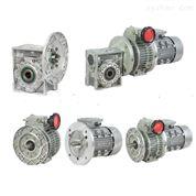 RV75-30-90B35蝸輪減速器