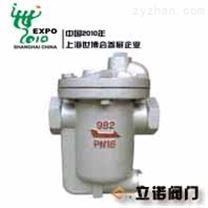 981-986(DT980-986/990-996)到置桶疏水阀