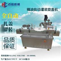HCGX-6030-50瓶/分鐘精油液體灌裝機