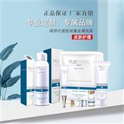 悅絲汀-殼聚糖舒敏修護貼