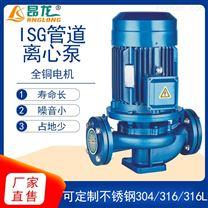 IHG单级单吸离心泵 离心立式不锈钢管道泵
