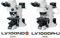 尼康NIKON正立显微镜LV100ND