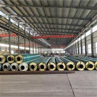 管径377聚氨酯热力直埋式蒸汽保温管
