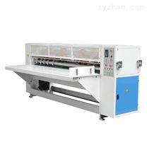 TS薄刀型分纸压线机