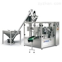 ST6-8-200粉劑自動計量包裝機