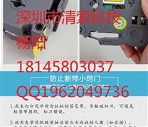 国产佳能白色贴纸卷芯(6mm、9mm、12mm宽)