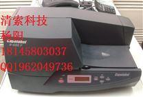 锦宫SR550C固定资产标签打印机