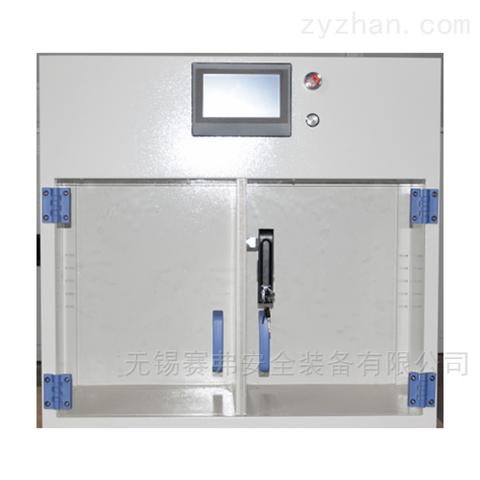 实验室净气型试剂柜