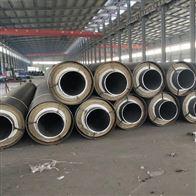 管径219聚氨酯预制直埋式无缝保温钢管
