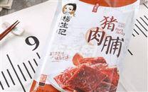肉干包装机|肉粒包装机