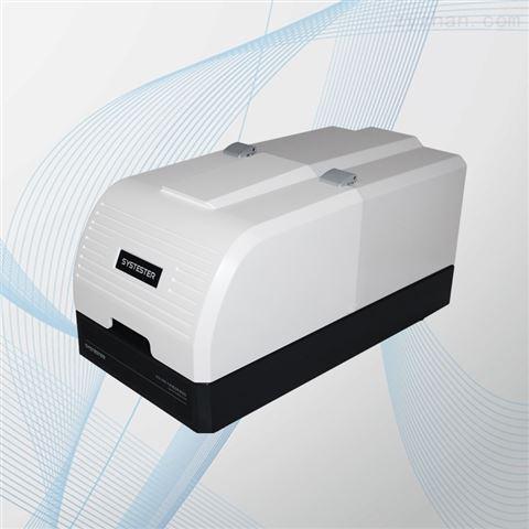 燃料电池碳纸层气体透过率测试仪