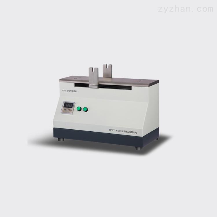 胶粘带压滚机-广州标际