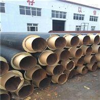 大口径高密度聚乙烯直埋式外护保温管