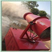 风送式雾炮机