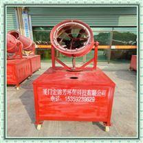 工地空气防污染雾炮机