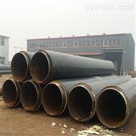 管径529钢套钢地埋式架空蒸汽保温管