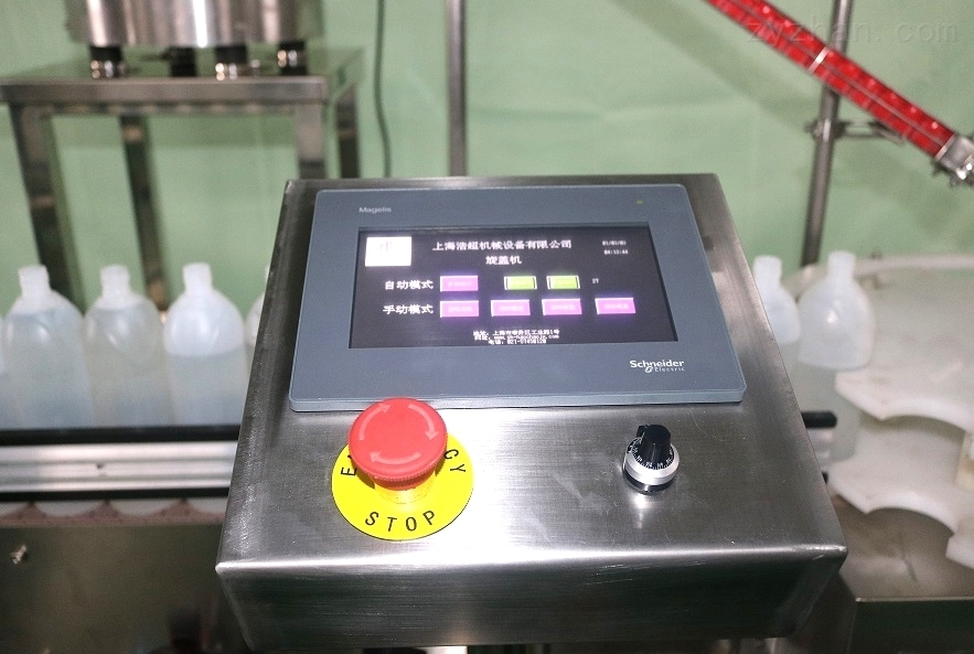 玻璃瓶消毒液灌装机