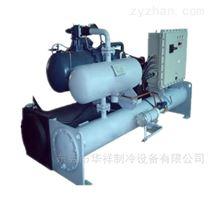 熱回收螺桿冷水機