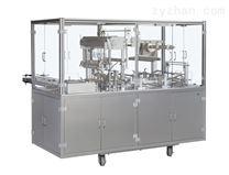 BTB-400型化妆品集合式全自动透明膜包装机