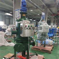 冷却水过滤多柱式自清洗过滤器DN350