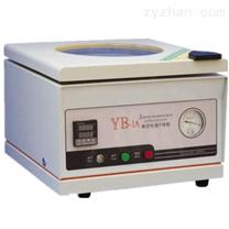 YB-1A型真空恒溫干燥箱