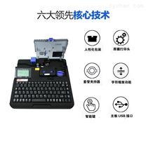 MAX黑色带CH-IR300B(CH-IR50B)