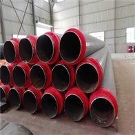 DN500聚氨酯防腐直埋式热水保温管