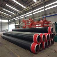 小区供暖直埋式预制防腐蒸汽保温管道