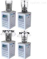 TF-FD-27  -80℃冷冻干燥机