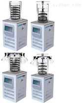 TF-FD-18  -60℃立式冷冻干燥机