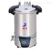 DSX-18L 18L手提式高压蒸汽灭菌器