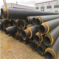 高密度聚乙烯预制热力直埋防腐保温管