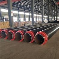 DN300聚氨酯预制埋地防腐蒸汽保温管道