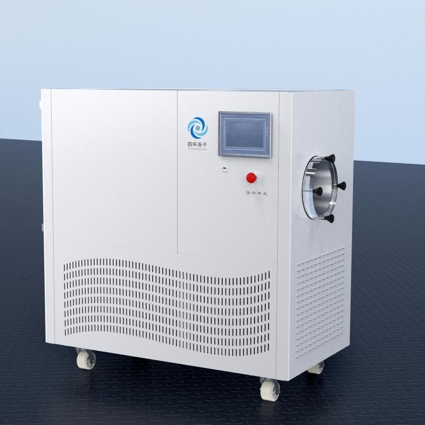 北京四环生产型冻干机