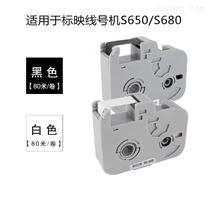 标映线号机LS-12S银色12mm标签纸