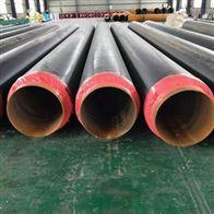 管径630室外聚氨酯地埋式防腐供水保温管