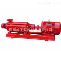 厂家供应XBD-W卧式多级喷淋泵