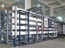 云南大型凈水器設備, 雙級反滲透設備