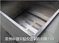 电线电缆专用控温水箱