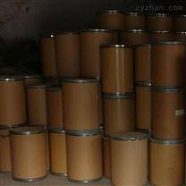 小白菊内酯 生产供应