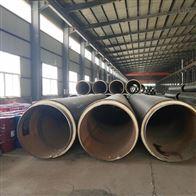 管径273*6架空式玻璃钢缠绕型保温管道