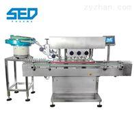 SED-CG搓盖机