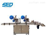 SED-T833全自动双标头转角贴标机