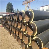 管径377聚氨酯埋地式架空蒸汽保温管道