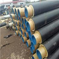 377*7聚氨酯直埋供暖热水输送保温管道
