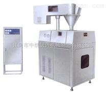 GK-200系列干式造粒機