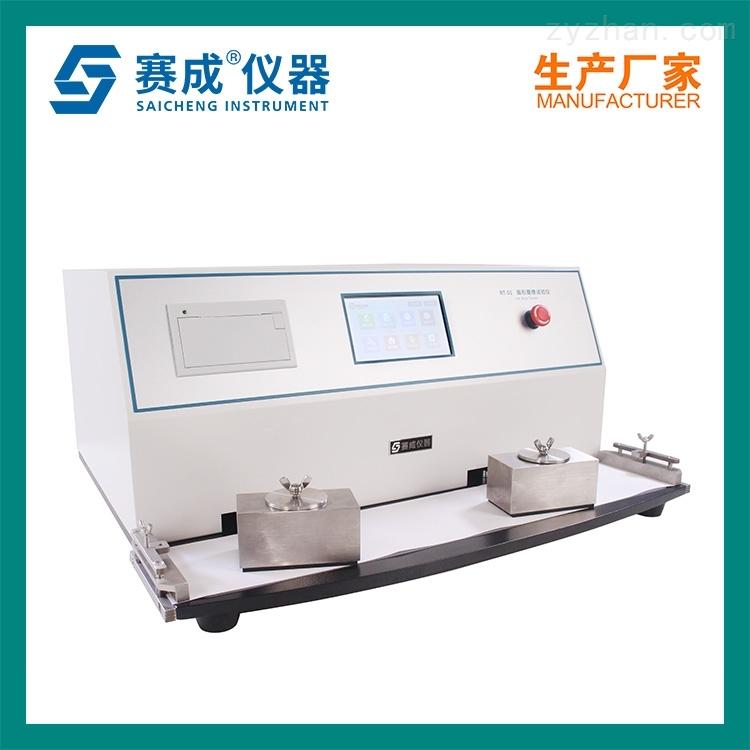 印刷墨层耐磨性测试仪 扇形磨擦试验仪