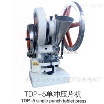 TDP系列單沖壓片機