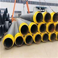 管径478聚氨酯预制地埋蒸汽发泡保温管